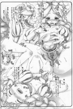 Free Hentai On Totoro-Hentai orchid-sphere-(deutsch)